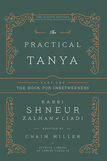 The Practical Tanya