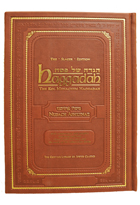 Haggadah<BR>Nusach Ashkenaz<BR>The Slager Edition