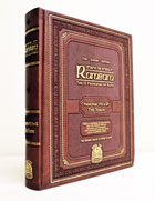 Rambam�s 13 Principles of Faith VIII & IX<BR>The Slager Edition
